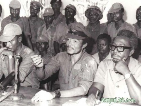 Jerry Rawlings development leadership